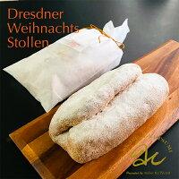 ドイツ ドレスデン シュトーレン