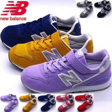 ニューバランス / YV 996 グレー ネイビー ( NEW BALANCE YV996 )【送料無料 北海道、沖縄県を除く】【キッズ スニーカー】【子供靴】【シューズ】【男の子 女の子】【スリム幅】【ジュニアシューズ】(後継モデル。カラーが追加されました)