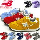 ニューバランス / IZ 996 グレー ネイビー( NEW BALANCE IZ996 )【ベビー...
