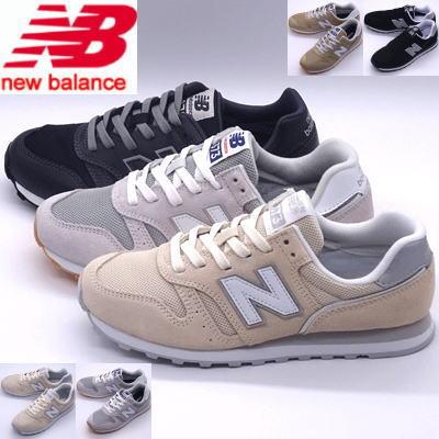 ニューバランス / ML WL 373 ( NEW BALANCE ML373 WL373 )【送料無料 北海道、沖縄県を除く】【レディース】【メンズ】【靴】【スニーカー】【ウォーキング】(368の後継モデル。カラーが追加されました)(※ML373 幅D、WL373 幅B)