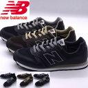 ニューバランス / ML 373 ブラック 黒 ブラウン ネイビー グレー ( NEW BALANCE ML373 )【