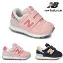 ニューバランス / IO 313 ピンク PN ネイビー NG ( NEW BALANCE IO313 )【ベビー キッズ スニーカー】【子供靴】【出産祝い】【子供 靴】【ベビーシューズ】【軽量】【靴】(後継モデルです。カラーが追加されました)