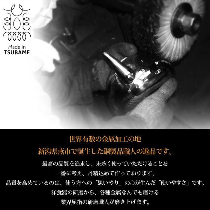 しゃぶしゃぶ鍋 2.3L 銅製 両手鍋 鍋 なべ しゃぶしゃぶ 日本製 燕三条 銅 おしゃれ 人気 おすすめ 調理器具 一人暮らし 新生活