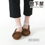 【あす楽】【靴下屋】 ラメサンダル風カバーソックス / 靴下 タビオ Tabio くつ下 レディース フットカバー ストラップ 脱げにくい 日本製