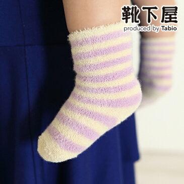 【あす楽】【靴下屋】 ベビー ボーダーハイソックス / 靴下 タビオ Tabio くつ下 ベビー ベビーソックス 子供 子供用靴下 出産祝い ギフト 日本製