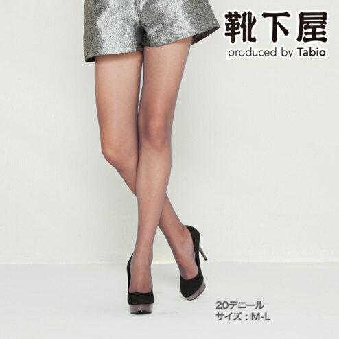 【靴下屋】 20デニールシアータイツ / 靴下 タビオ Tabio くつ下 レディース タイツ カラータイツ ストッキング デニール 母の日 日本製