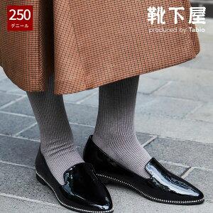 【靴下屋】綿混3×1リブタイツ / 靴下 タビオ Tabio くつ下 レディース レギンス タイツ ストッキング ハイソックス 日本製