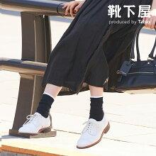 【靴下屋】WEB限定バイカラーリブソックス/靴下屋靴下タビオTabioくつ下クルーレディース日本製