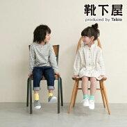 【靴下屋】キッズコットンリブショートソックス19〜21cm/靴下タビオTabioくつ下ショートキッズ子供子供用靴下日本製