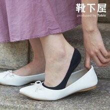 【靴下屋】脱げにくいグッドヒールカバー/靴下タビオTabioくつ下カバーフットカバーレディース日本製
