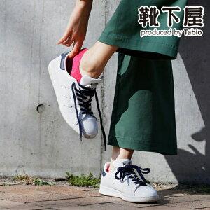 【あす楽】【靴下屋】 ◆吸水・速乾◆リブスニーカー用ソックス 20〜22cm / 靴下 タビオ Tabio くつ下 ショート レディース 小さいサイズ S 日本製 母の日