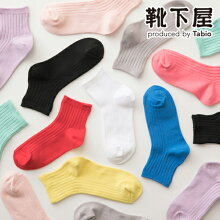 【靴下屋】キッズコットンリブショートソックス16〜18cm/靴下タビオTabioくつ下ショートキッズ子供子供用靴下日本製