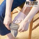 【ワコール】スゴ衣 天然素材プラス+ 肌あたりやさしいボトム(3分丈)LLサイズ