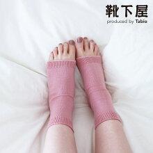 【TABIOLEGLABO】◆Web限定◆かかとロングカバー/靴下屋靴下タビオくつ下かかとかかとソックス冷え対策レディース日本製