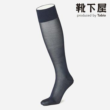 【あす楽】【Tabio MEN】 メンズ 絹 無地 ロングホーズ / 靴下屋 靴下 タビオ Tabio くつ下 ハイソックス メンズ 日本製