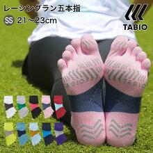 【TABIOSPORTS】レーシングラン五本指ソックス21.0〜23.0cm/靴下屋靴下タビオタビオスポーツTabioくつ下ショート5本指五本指5本指靴下五本指靴下5本指ソックスレディース小さいサイズS日本製