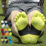 【あす楽】【TABIO SPORTS】 レーシングラン 五本指ソックス 25.0〜27.0cm / 靴下屋 靴下 タビオ タビオスポーツ Tabio くつ下 ショート 5本指 五本指 5本指靴下 五本指靴下 5本指ソックス メンズ ランニング マラソン 日本製
