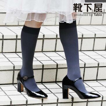 【あす楽】【靴下屋】 60デニールハイソックス / 靴下 タビオ Tabio くつ下 レディース 日本製