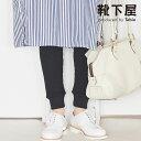 【あす楽】【靴下屋】 サーマル10分丈レギンス / 靴下 タ...