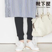 【靴下屋】サーマル10分丈レギンス/靴下タビオTabioくつ下レギンススパッツレディース日本製