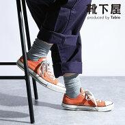 【靴下屋】薄手の三つ折りショートソックス/靴下屋靴下タビオTabioくつ下レディースレギンスタイツストッキングハイソックス5本指日本製