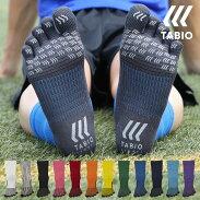 【TABIOSPORTS】フットボール5本指ソックス25〜27cm/靴下屋靴下タビオTabioくつ下メンズ日本製
