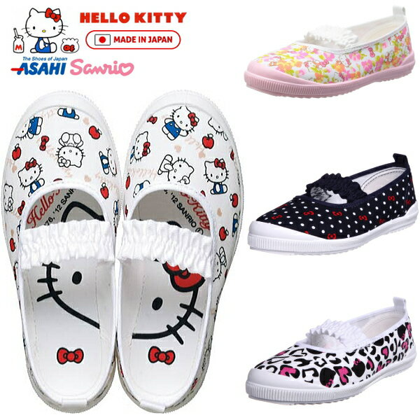 靴, 上履き  Hello Kitty S04 14.0cm 18.0cm 19.0cm 20.0cm OL