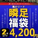 0208huku-1228