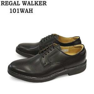 リーガルウォーカー REGAL WALKER 101WAH 幅広 3Eウィズのプレーントウ メンズ ビジネスシューズ 男性 軽量 軽い ビジネス 靴 撥水 本革 日本製 ブラック 黒 紐靴 小さいサイズ 23.5cm 24.0cm 24.5cm 25.0cm 25.5cm 26.0cm 26.5cm 27.0cm