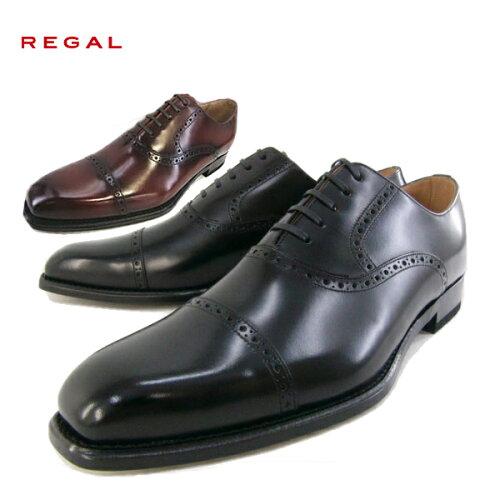 リーガル ストレートチップ メンズ ビジネスシューズ REGAL 122R リーガル ○