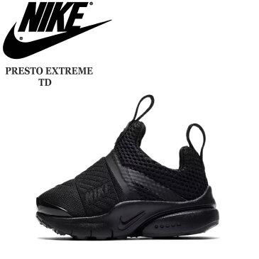 ナイキ プレスト エクストリームTD ベビーシューズ NIKE PRESTO EXTREME TD 870019-001 子供靴 キッズ靴 ベビー靴 小さいサイズ かわいい 女の子 男の子 12.0cm 13.0cm 14.0cm 15.0cm 16.0cm ブラック 黒 スニーカー