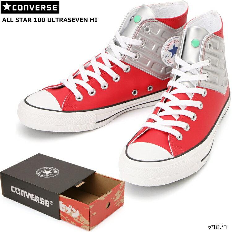 メンズ靴, スニーカー  CONVERSE ALL STAR 100 ULTRASEVEN HI QHQH-14lc