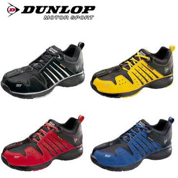 ダンロップ DUNLOP マグナム ST 301 レースアップ・スティールトゥ・スニーカー