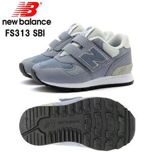 ニューバランス FS313 キッズ