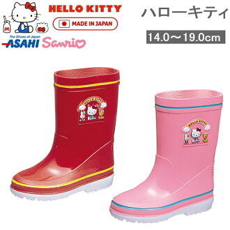 供雷恩長筒靴小孩高筒靴Hello Kitty R281[14-19cm]Hello Kitty基梯雨鞋雨鞋小孩使用的小孩兒童日本製造朝日made in japan asahi○
