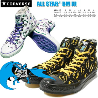 Converse all star Batman Hyatt CONVERSE ALL STAR BM HI DC Comics collaboration mens Womens sneakers men's ladies sneaker-