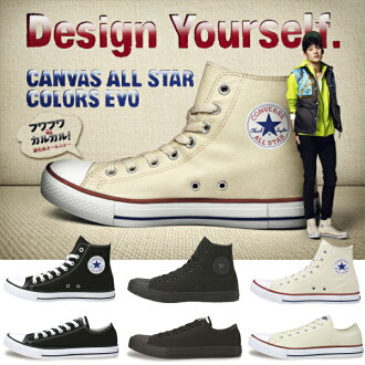 Lightweight New Saul with new canvas all-star colors Evo high cut low cut CONVERSE CANVAS ALL STAR COLORS EVO HI & OX canvas all star converse lightweight EVA Rakuten 1