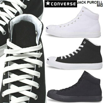 Converse Jack Purcell mid CONVERSE JACK PURCELL MID sneakers mens Womens canvas Hyatt genuine sneaker men's ladies sneaker Sylvester cringes to make black and white 1 []