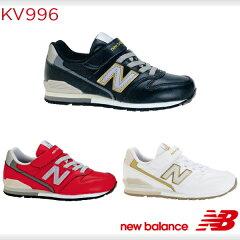 new balanse ニューバランス KV996 スニーカー シューズ キッズ 子供用 女の子 男の子ニューバ...