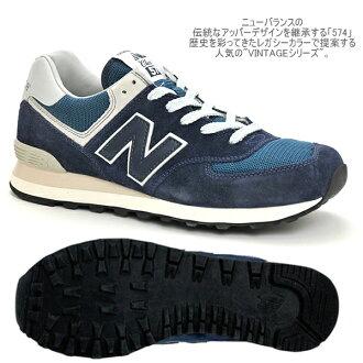ニューバランス574NewBalanceML574メンズレディース靴スニーカーニューバランス正規品【送料無料】【OBOB-28lrnd】●