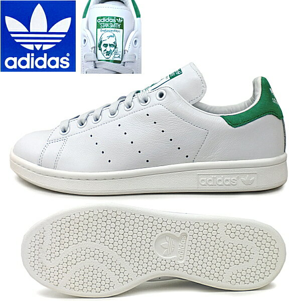 Stan Smith Shoes Men's