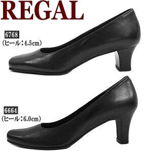 日本製 リクルート パンプス リーガル 靴 レディース パンプス 黒 フォーマル REGAL …