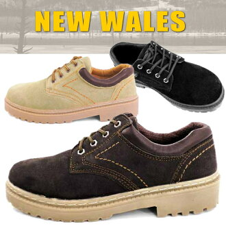 Casual shoes men's suede NEW WALS WL-0203 this cowhide suede men's casual-