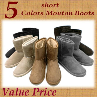 Shearling boots Womens Sheepskin boots short sale 790 Yen! -Rakuten ranking Prize! short Shearling boots Womens NBS-00067 mail-order cheap げきやす ladies ladies mouton boots