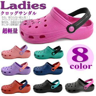 Clog Sandals 8 colors women's sandal super lightweight EVA Sandals さんだる sandal-