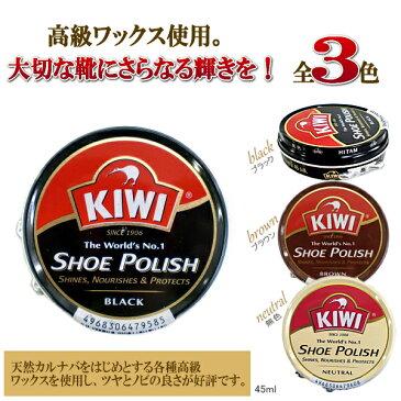 靴 クリーム 黒 ブラウン 無色 靴磨き 各種高級ワックス使用。大切な靴にさらなる輝きを!! 靴クリーム 黒 靴クリーム ブラウン 靴クリーム 無色 靴 クリーム 黒 ブラウン 無色