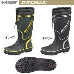 ダンロップ レインブーツ 長靴 メンズ DUNLOP ドルマン 作業靴 雨靴 ゴム長 ラバーブーツ ブー...