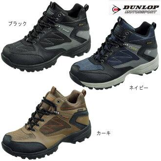 鄧祿普寬 4E 徒步鞋鄧祿普城市傳統 662WP 城市傳統男士運動鞋鞋戶外鞋 1