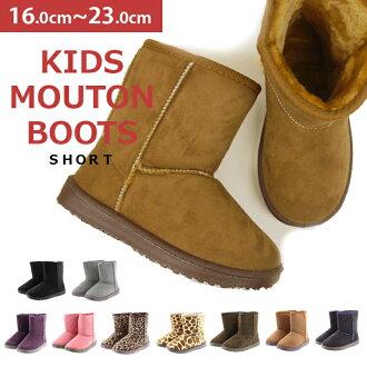 키즈 부츠 ≪ 2013 년 모델 ≫ 컬러 부유한 10 색 すぽっ 및 신을 수 있다! 어 그 부츠 아동 신발 소년 소녀 kids mouton boots ● 구두 쇼핑몰 신발 리드