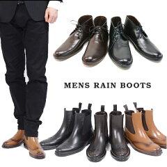 レインブーツ メンズ レインブーツ ショート サイドゴア 完全防水 ブーツ メンズ 長靴 雨靴 Men...